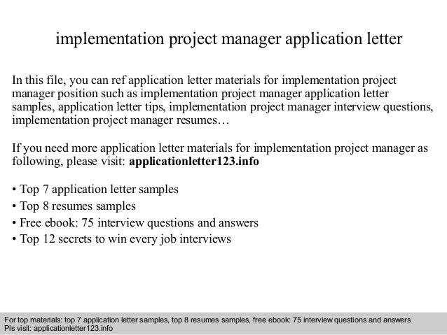 co-op application cover letter example