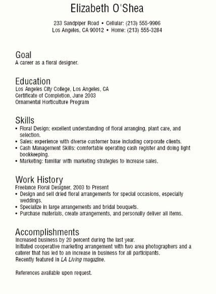example resume teen first job
