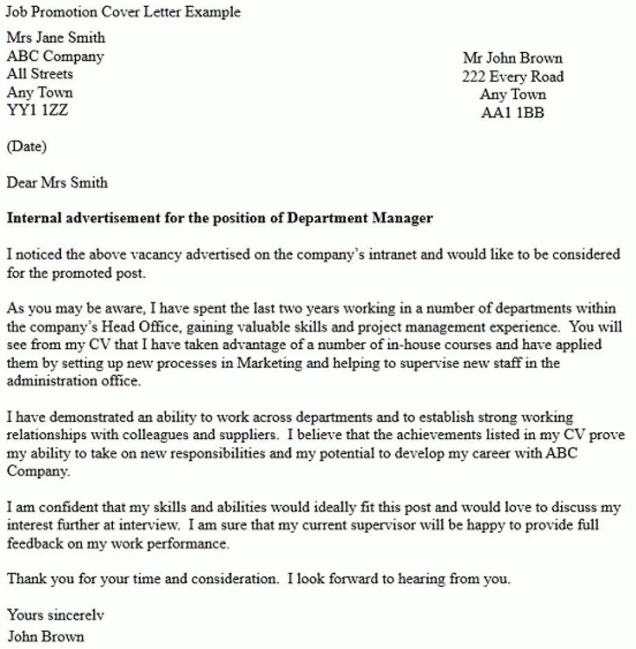 example of application letter for office administration