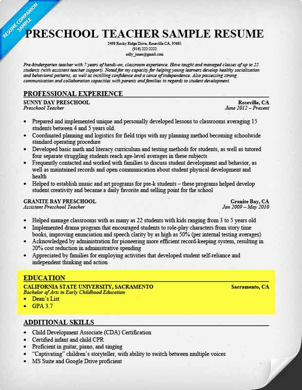 how to put awards on resume example