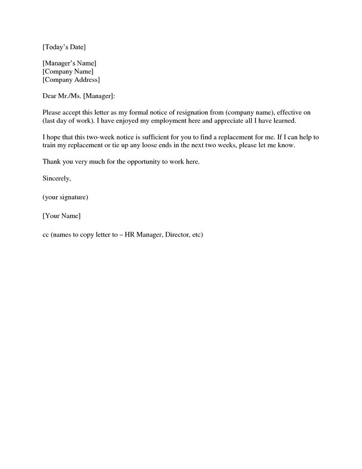 letter of formal notice example