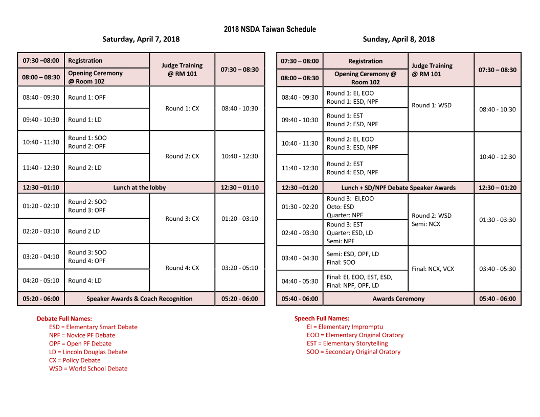 schedule example for elementary grades