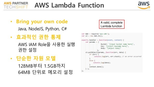 aws lambda s3 example java