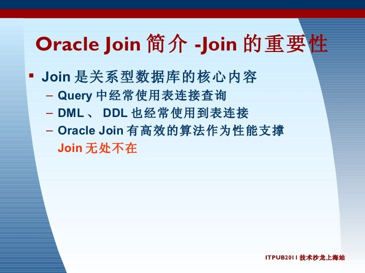 inner join in oracle example