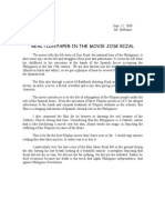 example of reaction paper about movie